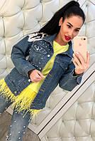 Женская модная джинсовая куртка с аппликацией и жемчугом