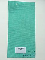 Ролеты тканевые, ткань Меландж 731 бирюза