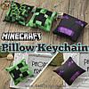"Мягкие брелки Minecraft - ""Pillow Keychain "" - 3 шт."