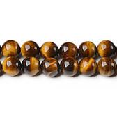 8 мм Тигровый Глаз, CN141, Натур. камень, Форма: Шар, Отверстие: 1 мм, кол-во: 47-48 шт/нить