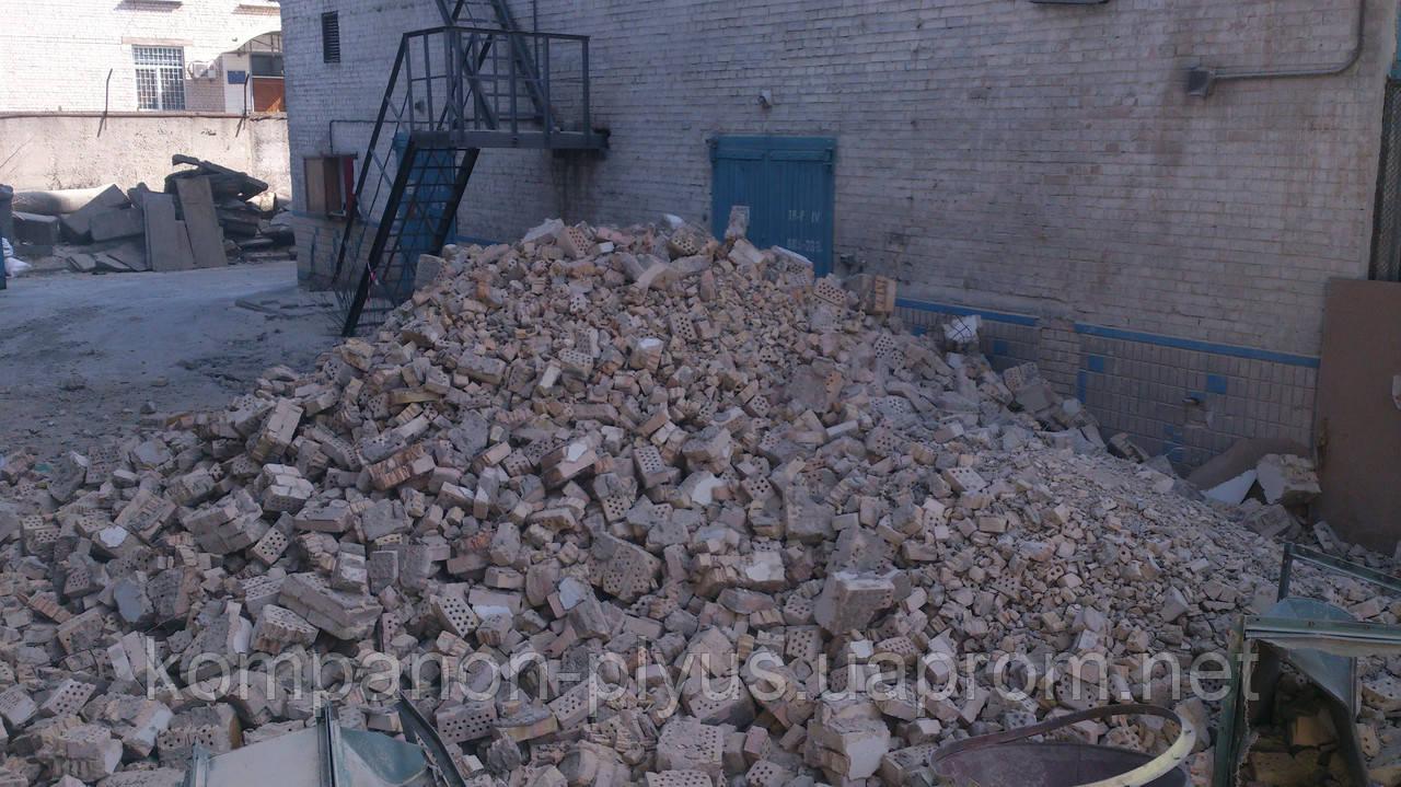 Купить отходы бетона белый цемент купить москва в розницу