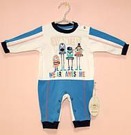 Человечек-комбинезон для малышей Bebemania