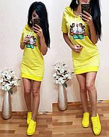 Женское стильное худи-платье в спортивном стиле с капюшоном (5 цветов)