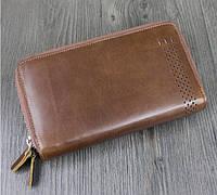Клатч портмоне Marrant 9029LBr светло-коричневый кожа, фото 1
