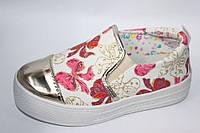 Детские кеды - слипоны бренда С.Луч для девочек (19,4 см-22 см)