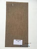 Ролеты тканевые, ткань Меландж 737 коричневый