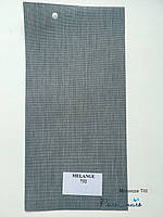 Ролеты тканевые, ткань Меландж 732 серый