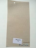 Ролеты тканевые, ткань Меландж 734 беж