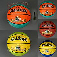 Мяч баскетбольный 779-271 (40) 570-580 грамм, 5 цветов