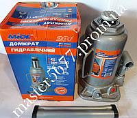 Домкрат гидравлический бутылочный 20т