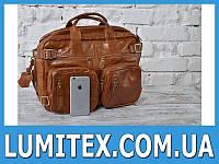 """Мужская сумка из светло - коричневой кожи с функциональными карманами на """"молнии"""""""