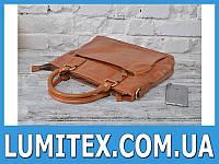 Стильная мужская сумка - портфель из светло - коричневой кожи с ручками и ремнём
