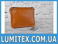 Стильная  папка - сумка для делового мужчины из натуральной кожи