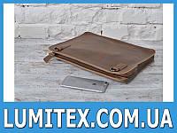 Папка - сумка из плотной натуральной кожи для деловых встреч