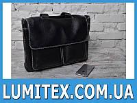 Стильная кожаная сумка - портфель для мужчин с котрастной строчкой по периметру