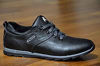 Кроссовки, спортивные туфли кожаные Ecco реплика мужские черные. Со скидкой
