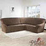Испанские натяжные евро чехлы на диваны, угловые диваны и кресла, Nueva Textura Испания.