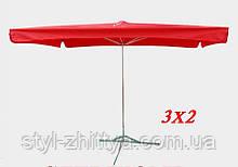 Прямокутний зонт 3м х 2м з основою, регульована висота
