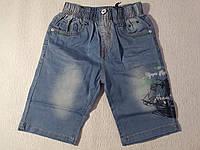 Шорты джинсовые для мальчиков р.128 Grace