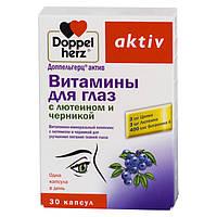 Доппельгерц актив,витамины для глаз с черникой, капс. № 30