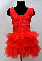 Детская юбка из фатина Ёжик р. 92-110 красная, синяя, золотистая