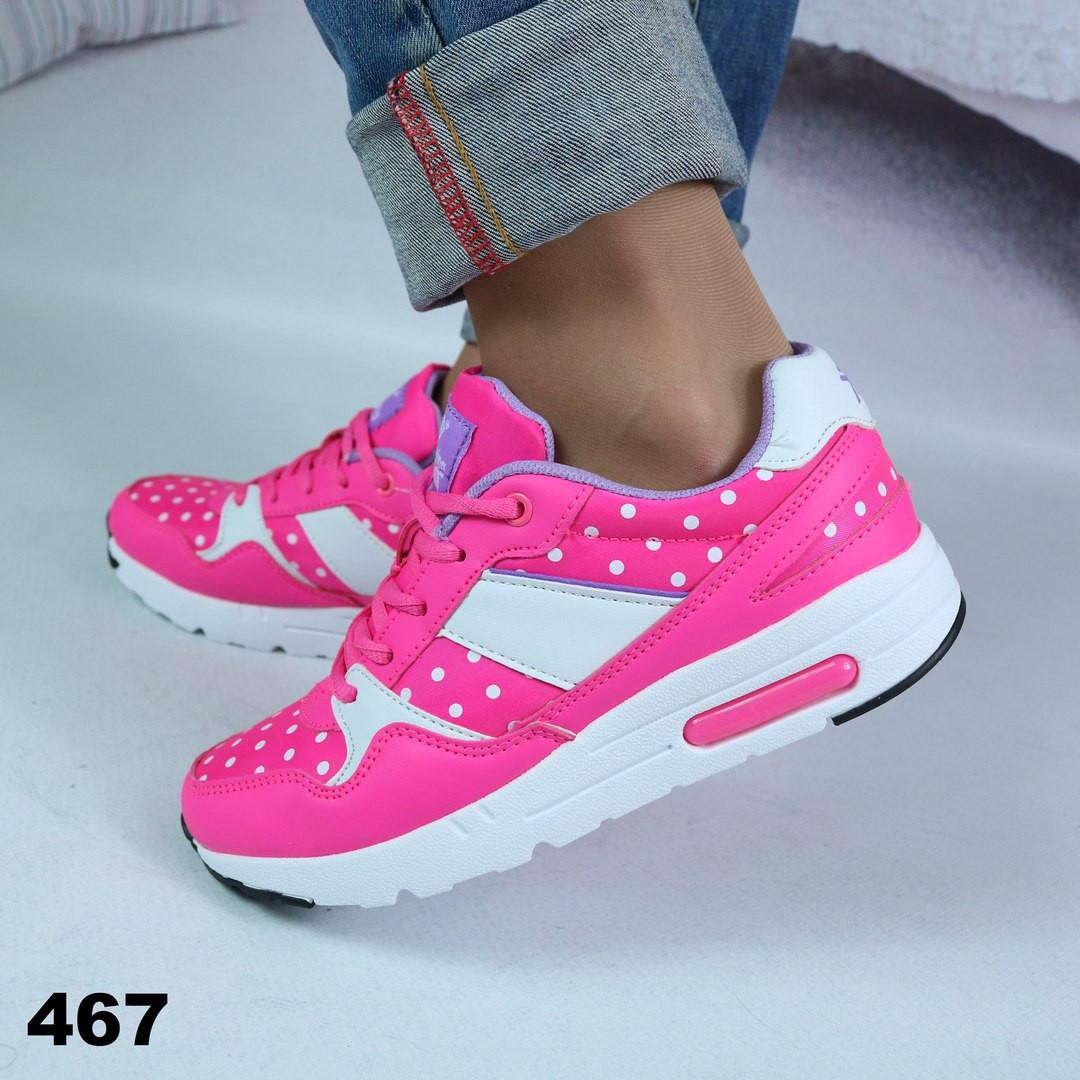 Женские кроссовки розовые с белым