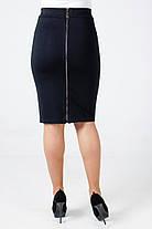 Женская юбка из трикотажа Алекс, с молнией, фото 3
