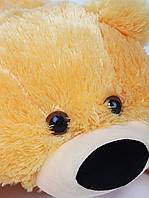 Плюшевый Мишка Умка 45 см медовый