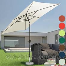Зонт прямокутний 2х3 м з нахилом