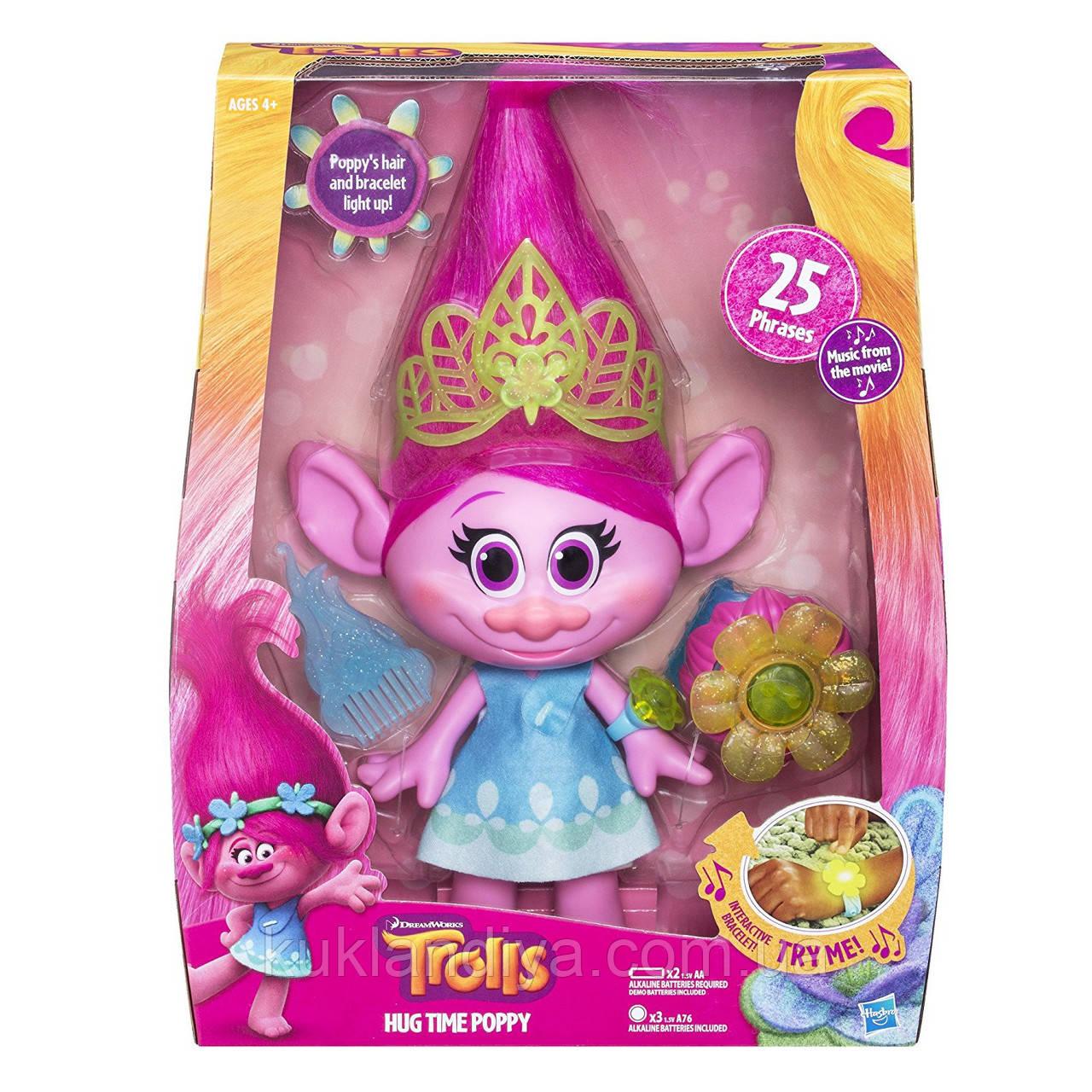 Інтерактивна іграшка Тролі Співоча Поппі Hasbro