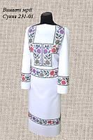 Платье 231-01 с поясом