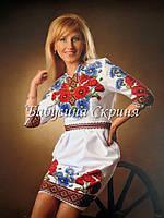 Заготовка жіночої сукні для вишивки нитками/бісером БС-38, фото 1