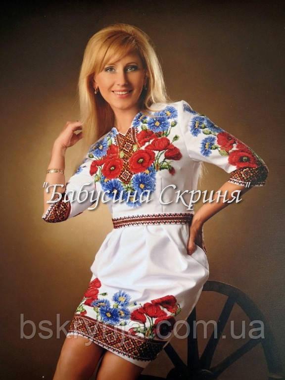 Заготовка жіночої сукні для вишивки нитками/бісером БС-38