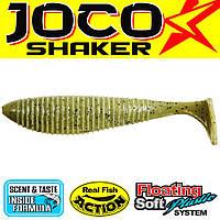 Съедобный силикон LJ Joco Shaker 5.6см/6шт F01
