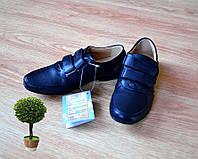 Кожаные туфли для мальчика школа, Шалунишка