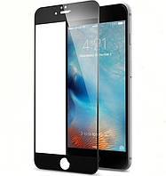 Защитное стекло 3D для Apple iPhone 7 Black
