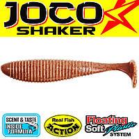 Съедобный силикон LJ Joco Shaker 5.6см/6шт F02