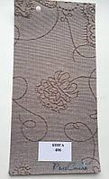 Рулонні штори з тканини Кінга 406