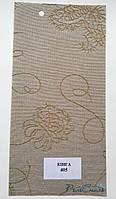 Рулонні штори з тканини Кінга 405