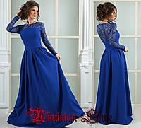 Ярко-синее вечернее платье в пол с гипюром