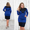Женское модное платье большого размера