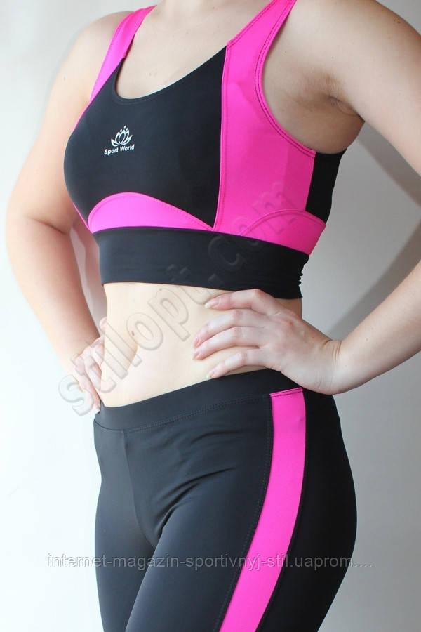 Топ спортивный черно-розовый
