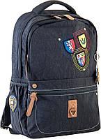 """Рюкзак подростковый """"Oxford"""" OX 194, 553996"""