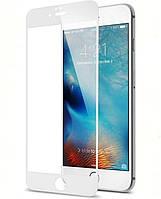 Защитное стекло 3D для Apple iPhone 7 Plus White