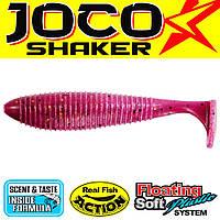 Съедобный силикон LJ Joco Shaker 5.6см/6шт F04