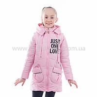 """Детская  куртка-жилет  демисезонная для девочки """"Элиза"""" с капюшоном,новинка 2017года"""