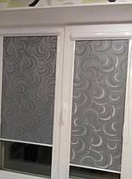 Рулонные шторы Фестиваль 704  серый цвет