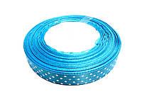Лента атласная горох, цвет голубой, ширина 15мм ( 45м в бобине)