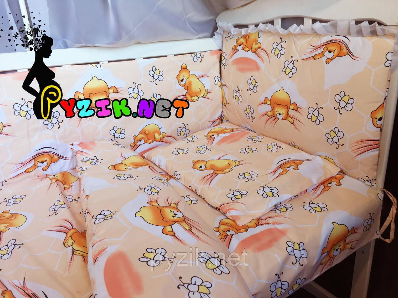 """Постельный набор в детскую кроватку (8 предметов) Premium """"Мишки соты"""" персиковый"""