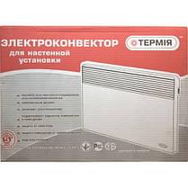 Обогреватель Термия ЭВНА-1,0/230С2М (м), фото 3
